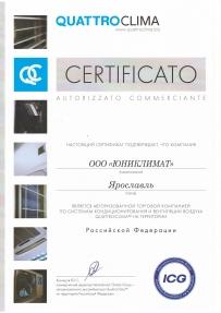 QuattroClima_sert1