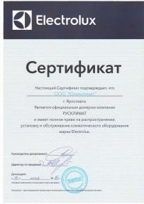sertifikat_elektrolux