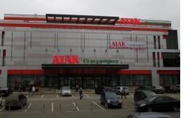 супермаркет Атак на Герцена