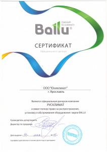 sertifikat_ballu