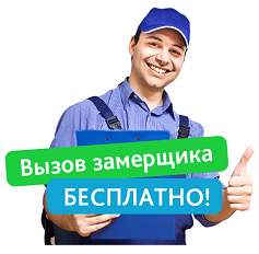 кондиционеры в Ярославле
