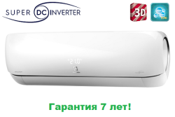 "Серия ""Evolution Super DC inverter"""