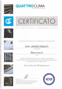 QuattroClima_sert_page-0001