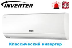 """Серия """"Siena DC Inverter"""""""